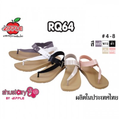 Sandal nữ Red Apple - RQ64