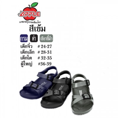 Sandal nữ Red Apple - BG 2566
