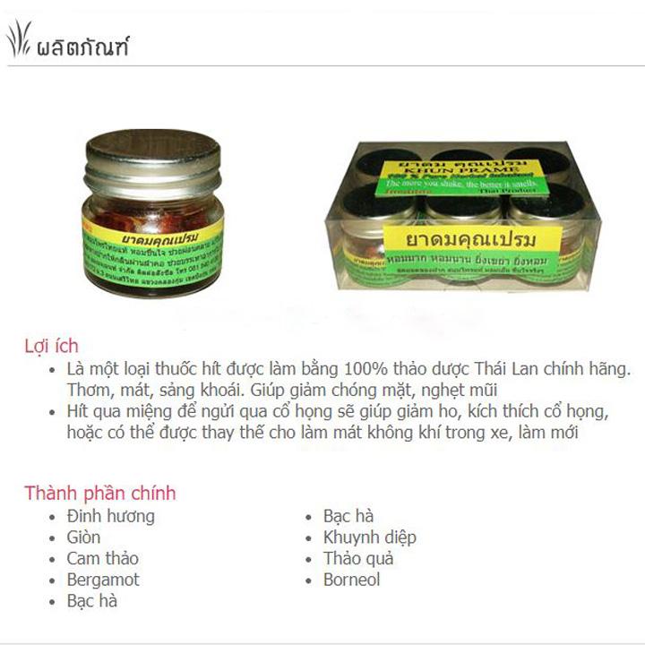 hu--thao-duoc-prema-thai-lan
