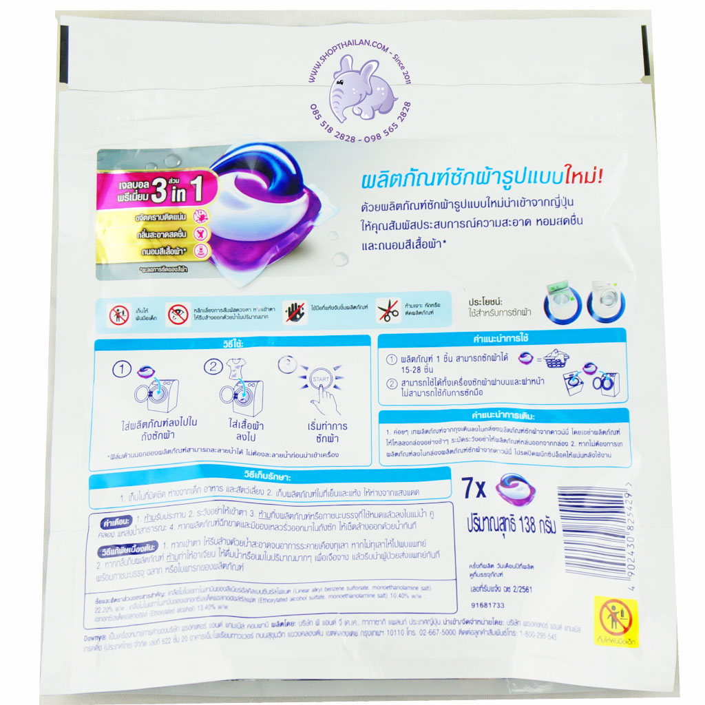 banh-xa-downy-thai-lan-3-in-1