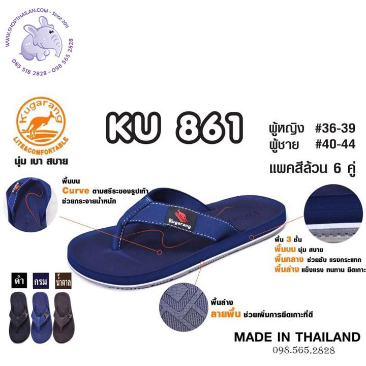 dep-kep-nam-thai-lan--ku-861